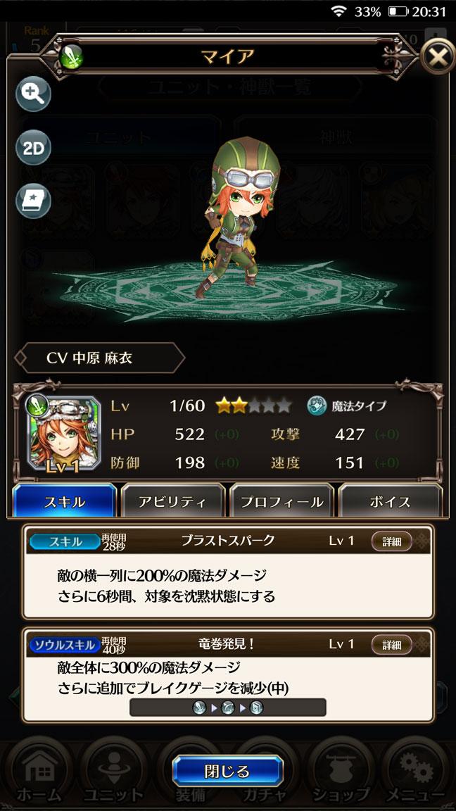 Screenshot_20190908-203157