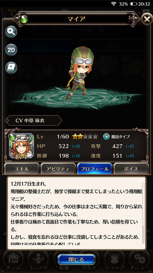 Screenshot_20190908-203203