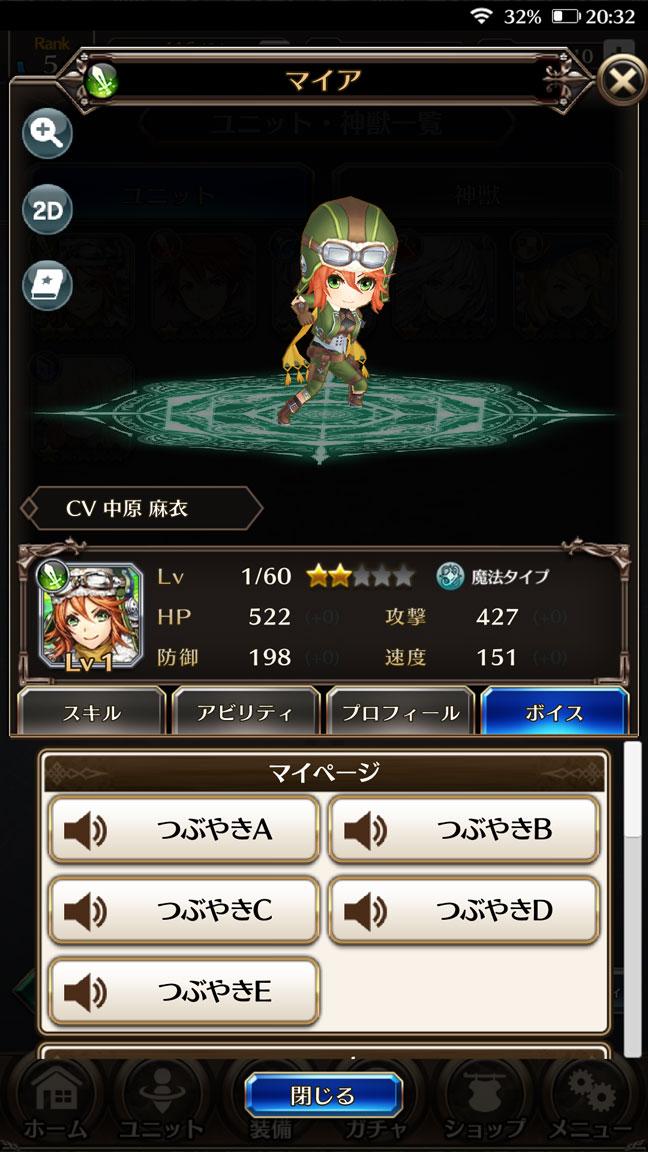 Screenshot_20190908-203206