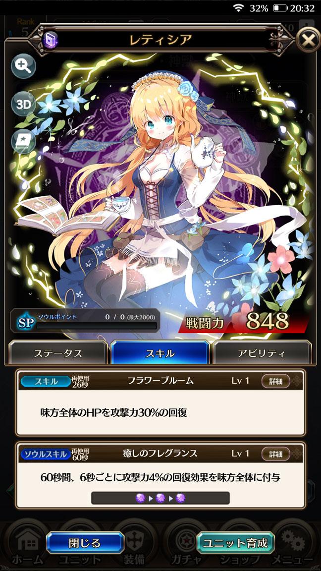 Screenshot_20190908-203211