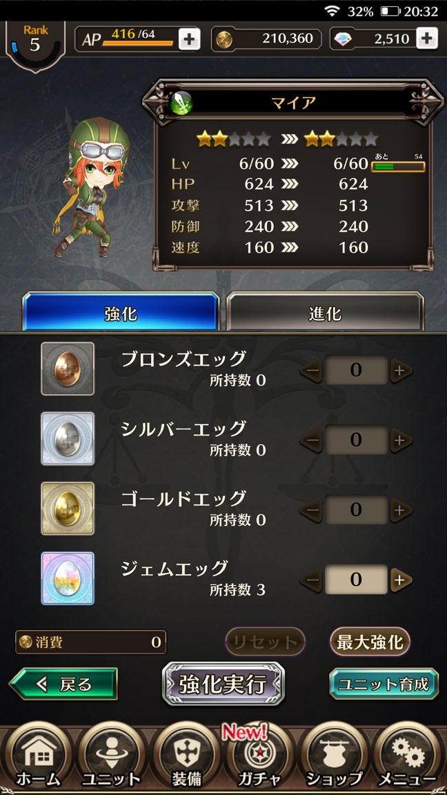 Screenshot_20190908-203227