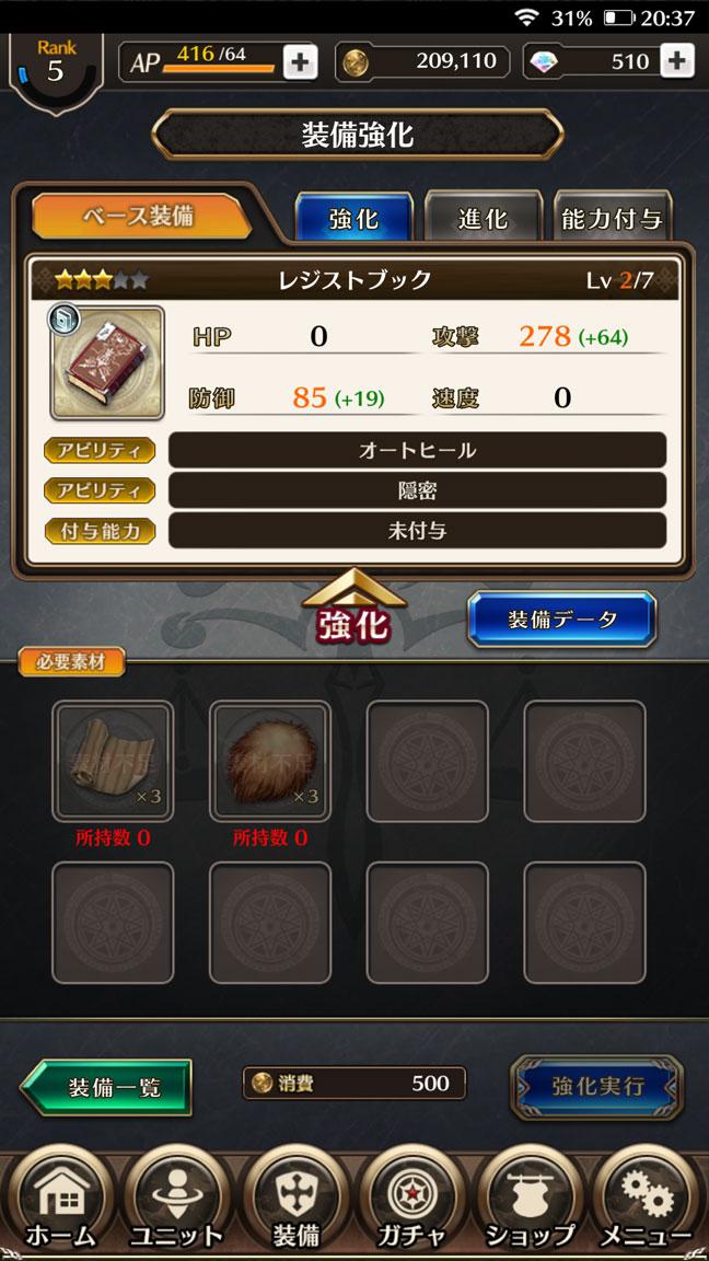 Screenshot_20190908-203721