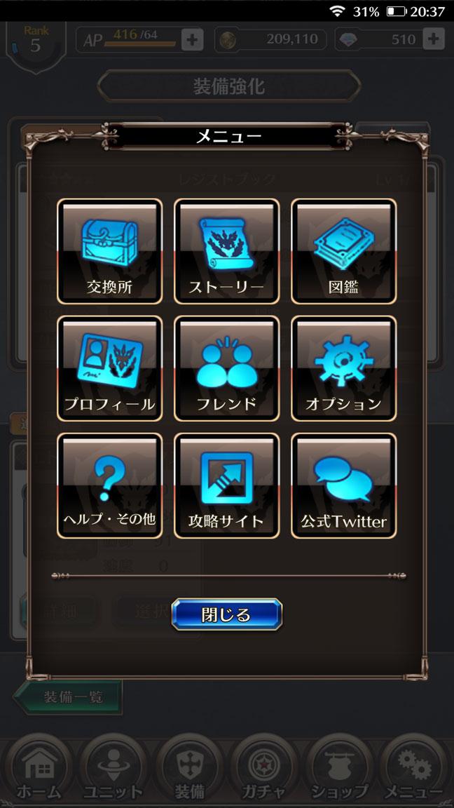 Screenshot_20190908-203735