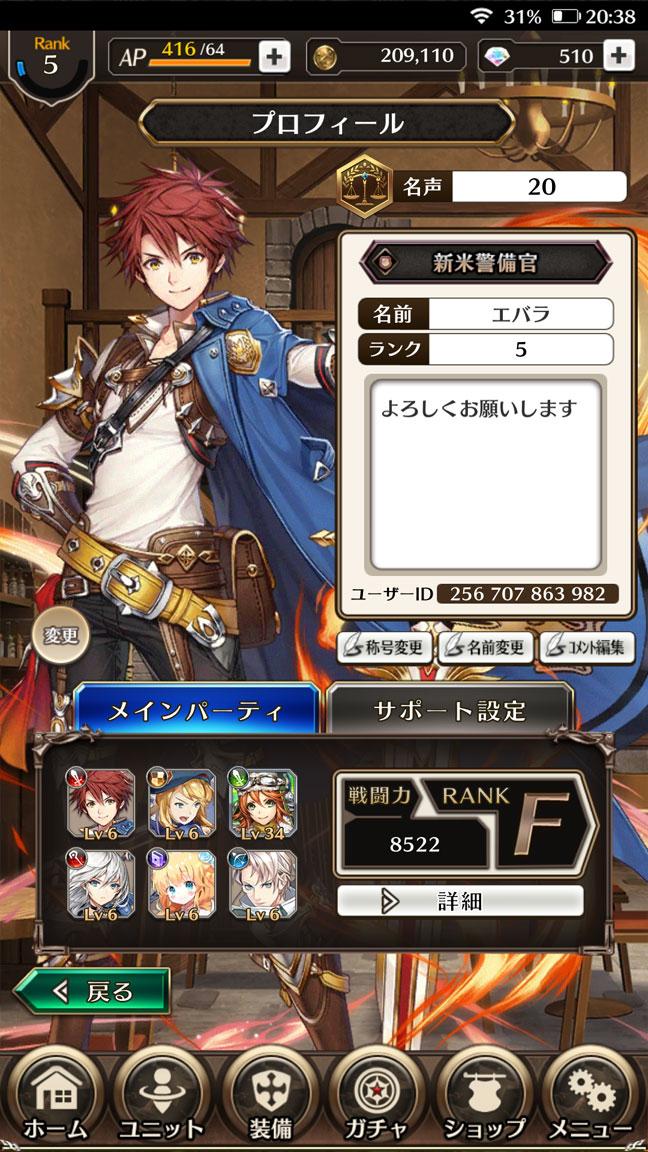 Screenshot_20190908-203815