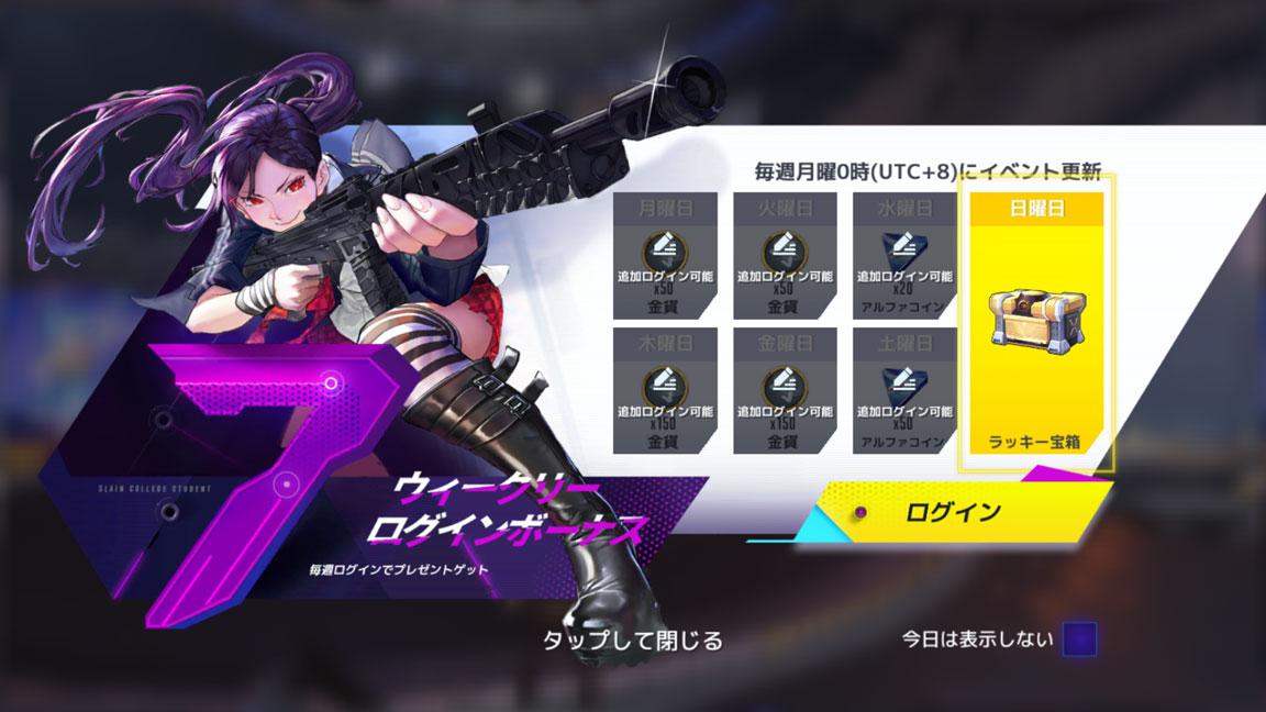 Screenshot_20190908-204637