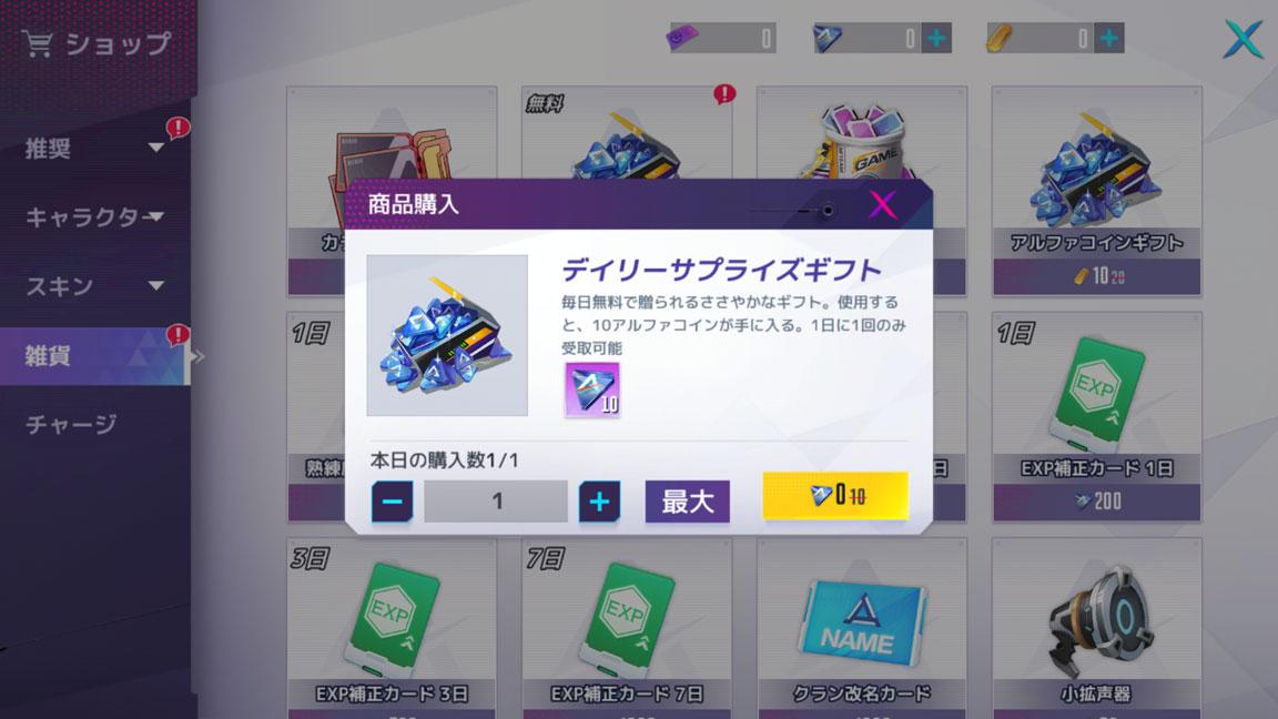 Screenshot_20190908-204736