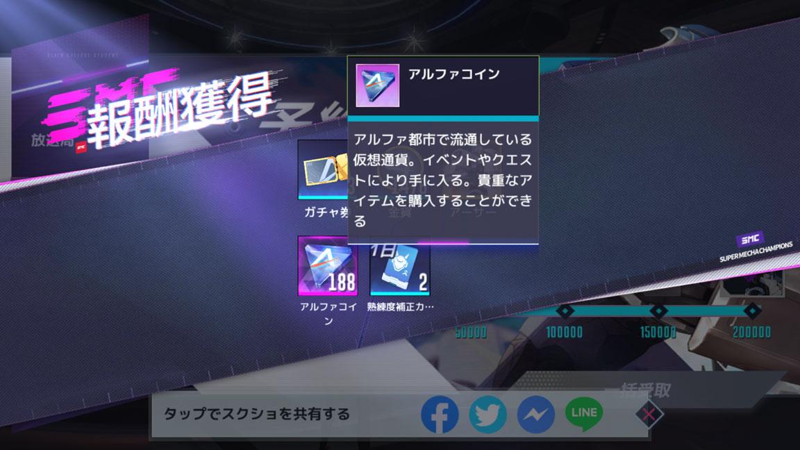Screenshot_20190908-204841