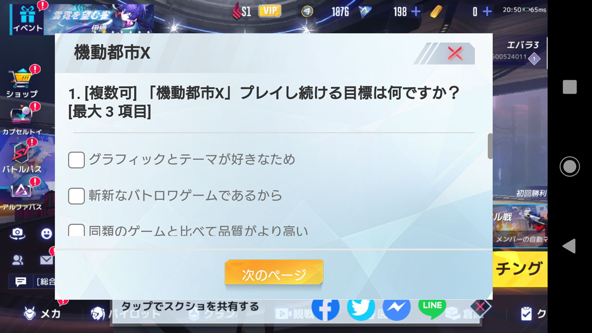 Screenshot_20190908-205017