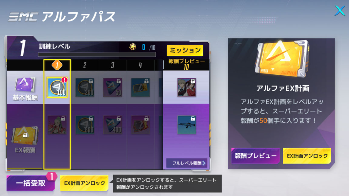 Screenshot_20190908-205055