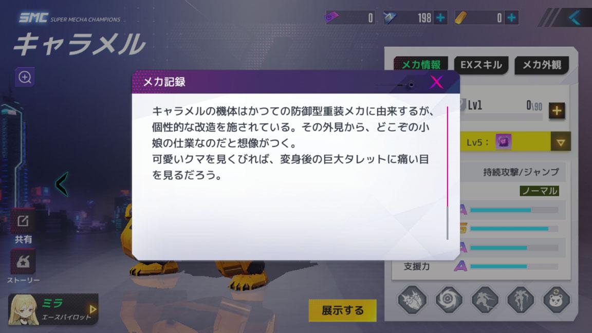 Screenshot_20190908-205200