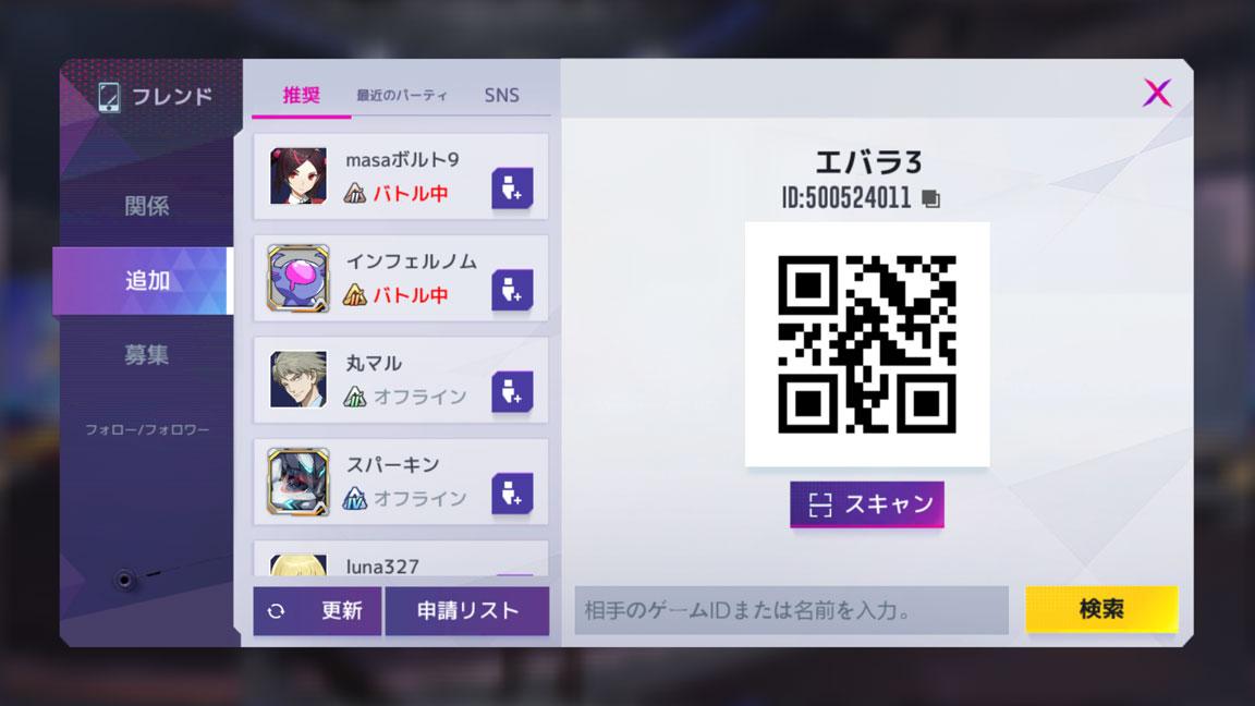 Screenshot_20190908-210025