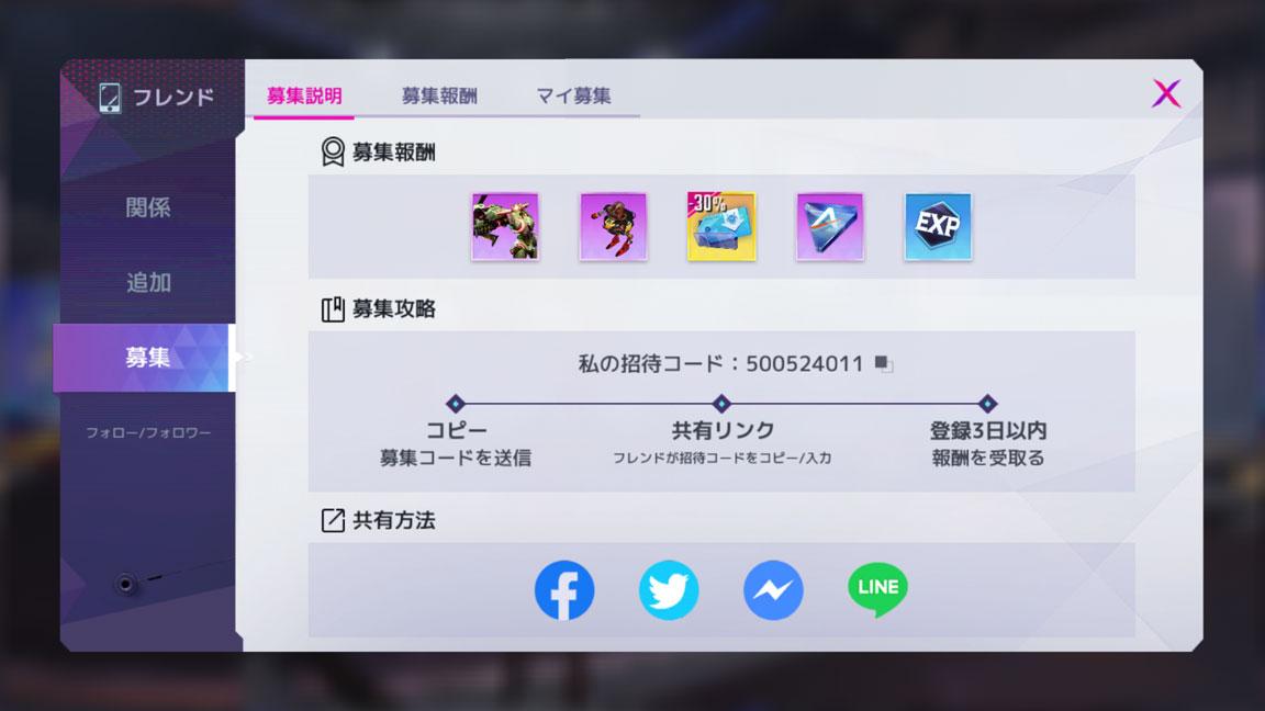 Screenshot_20190908-210032
