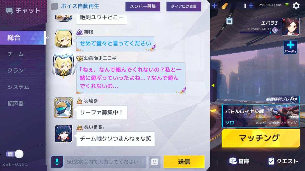 Screenshot_20190908-210042