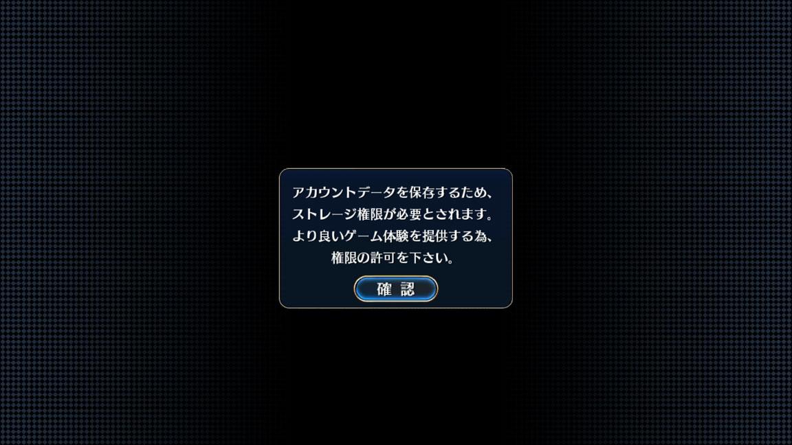 Screenshot_20190915-132318
