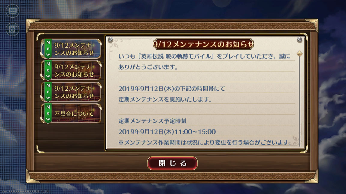 Screenshot_20190915-132448