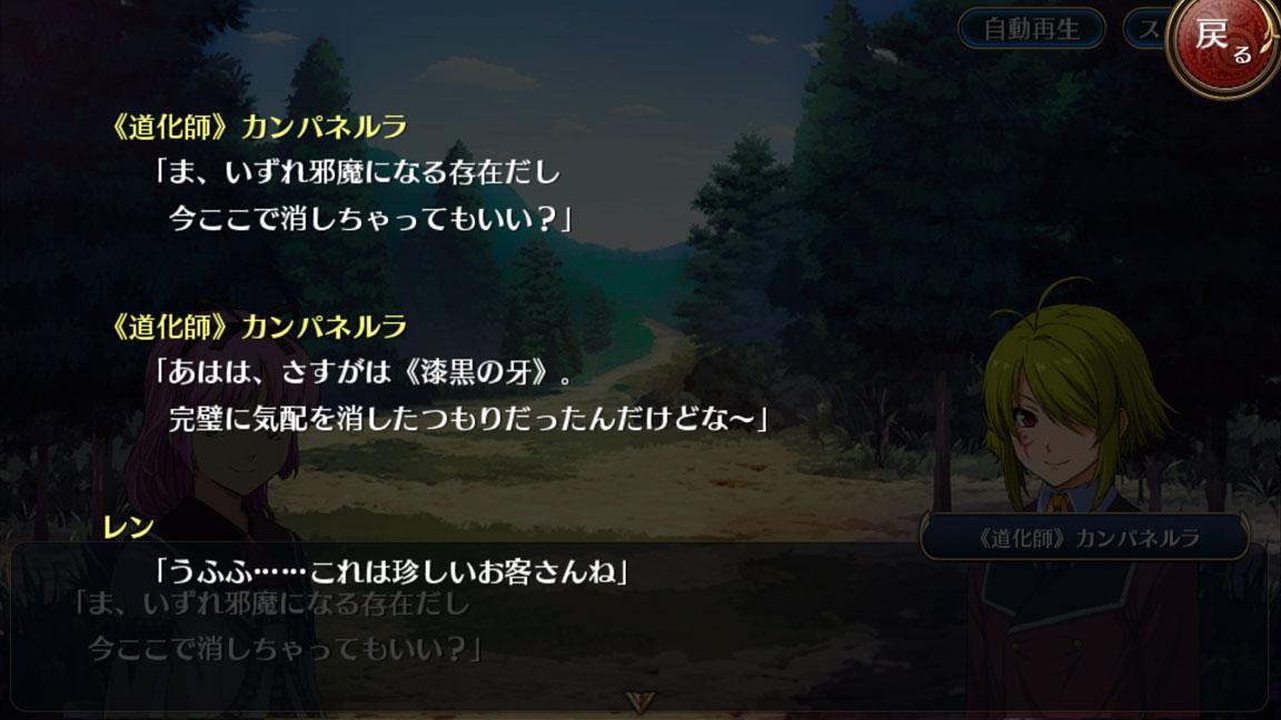Screenshot_20190915-133040