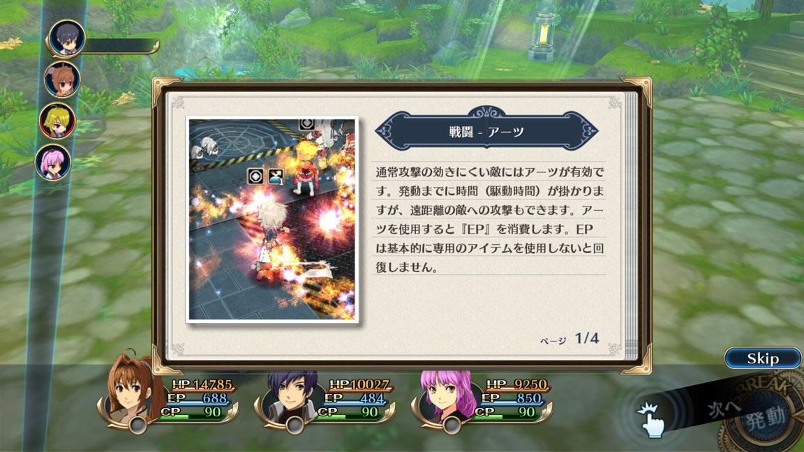 Screenshot_20190915-133059