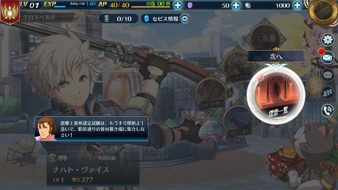 Screenshot_20190915-133244