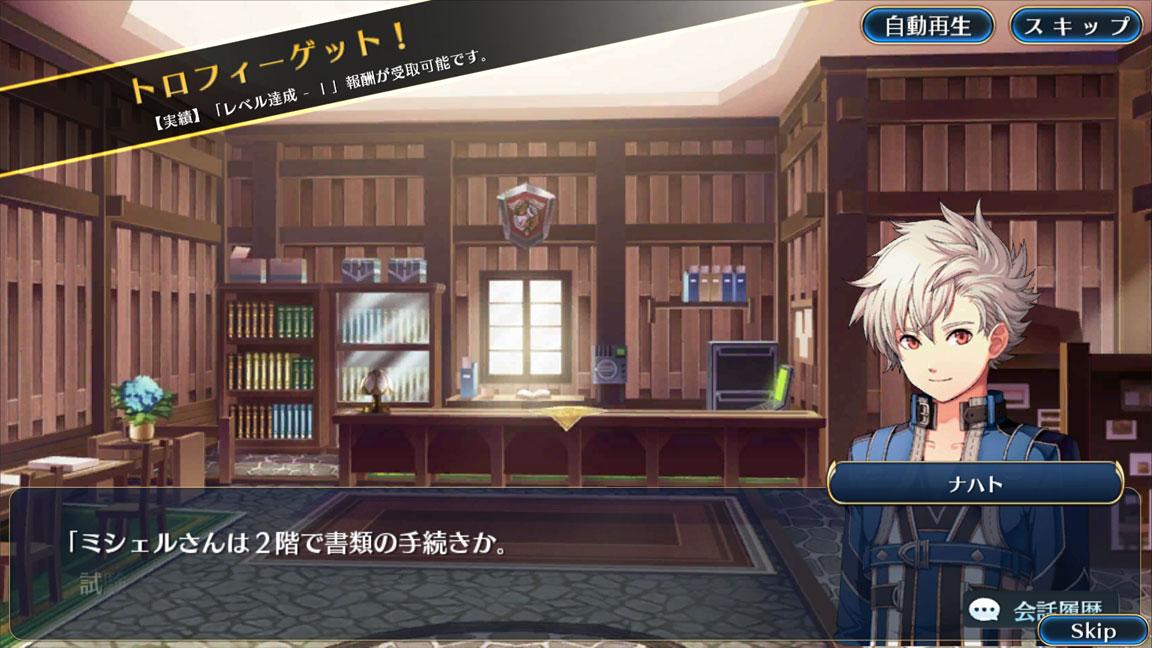 Screenshot_20190915-133503