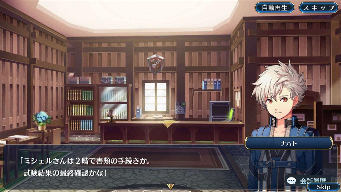 Screenshot_20190915-133506