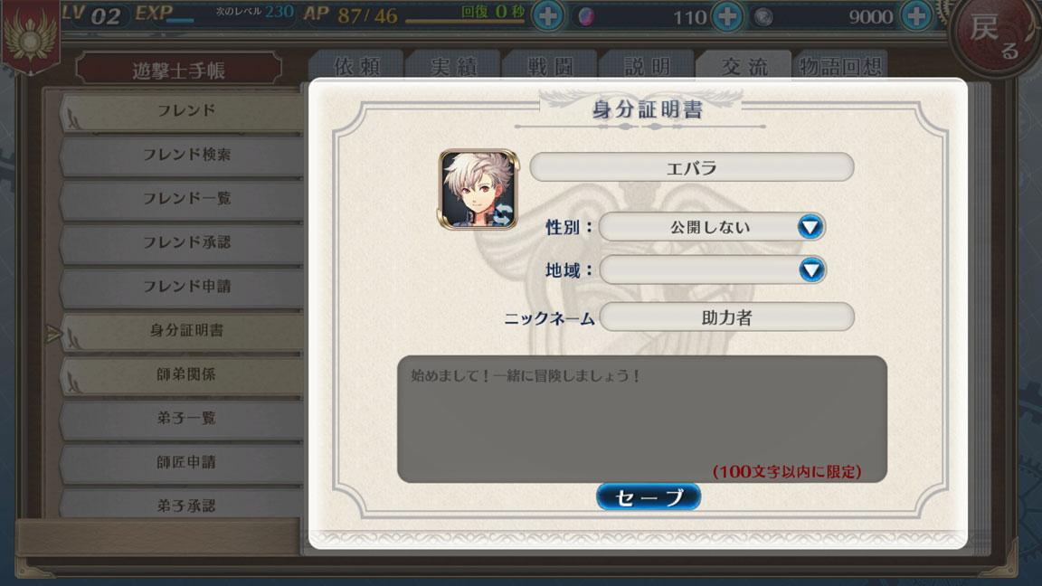 Screenshot_20190915-133534