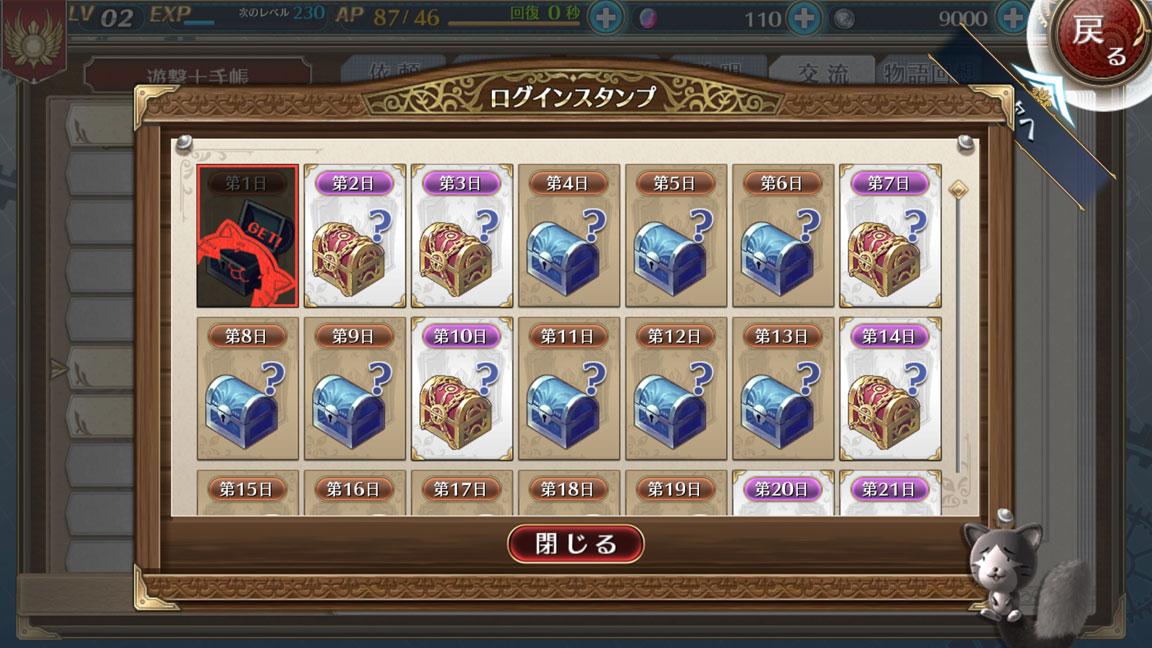 Screenshot_20190915-133540