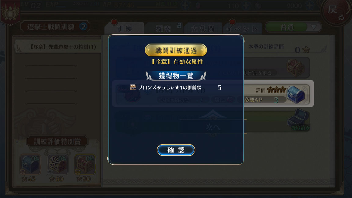 Screenshot_20190915-133658