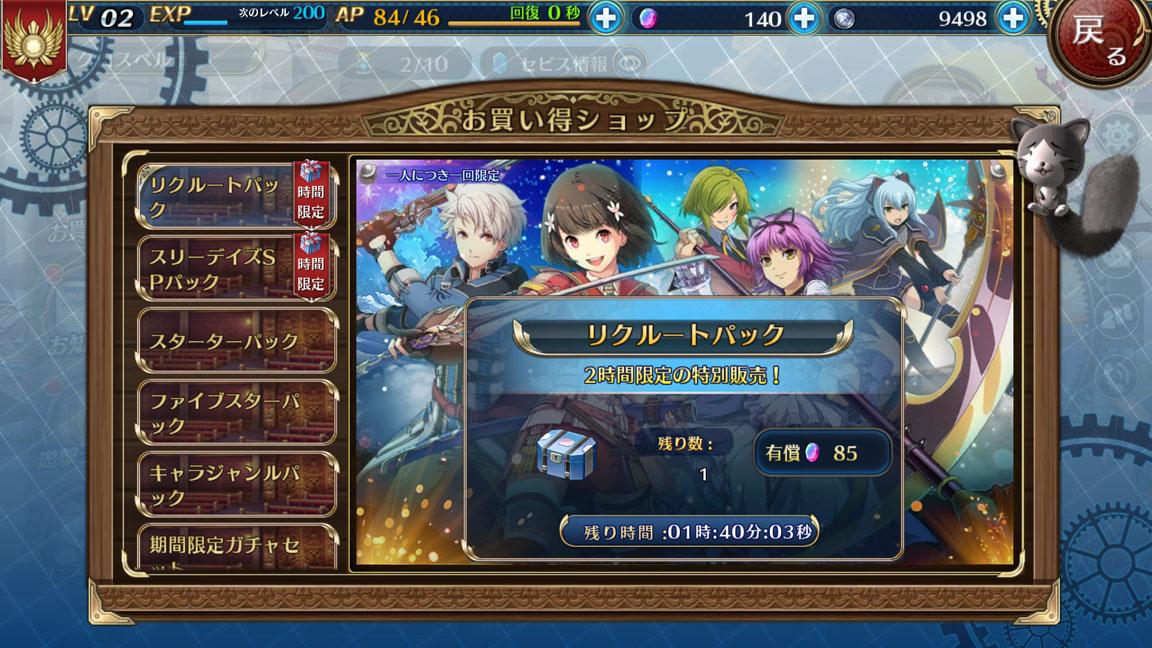 Screenshot_20190915-134454