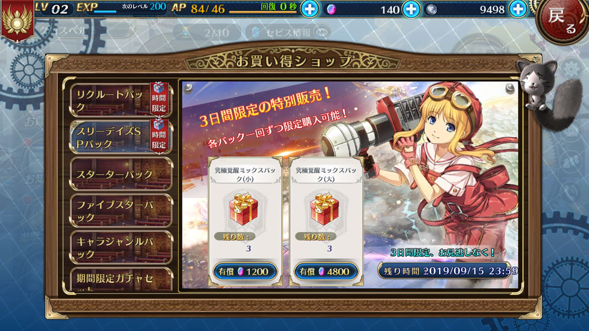 Screenshot_20190915-134458