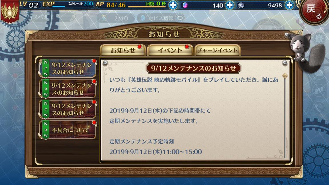 Screenshot_20190915-134510