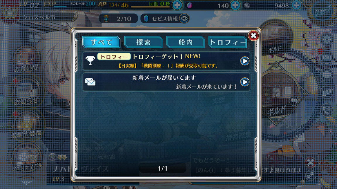Screenshot_20190915-134524