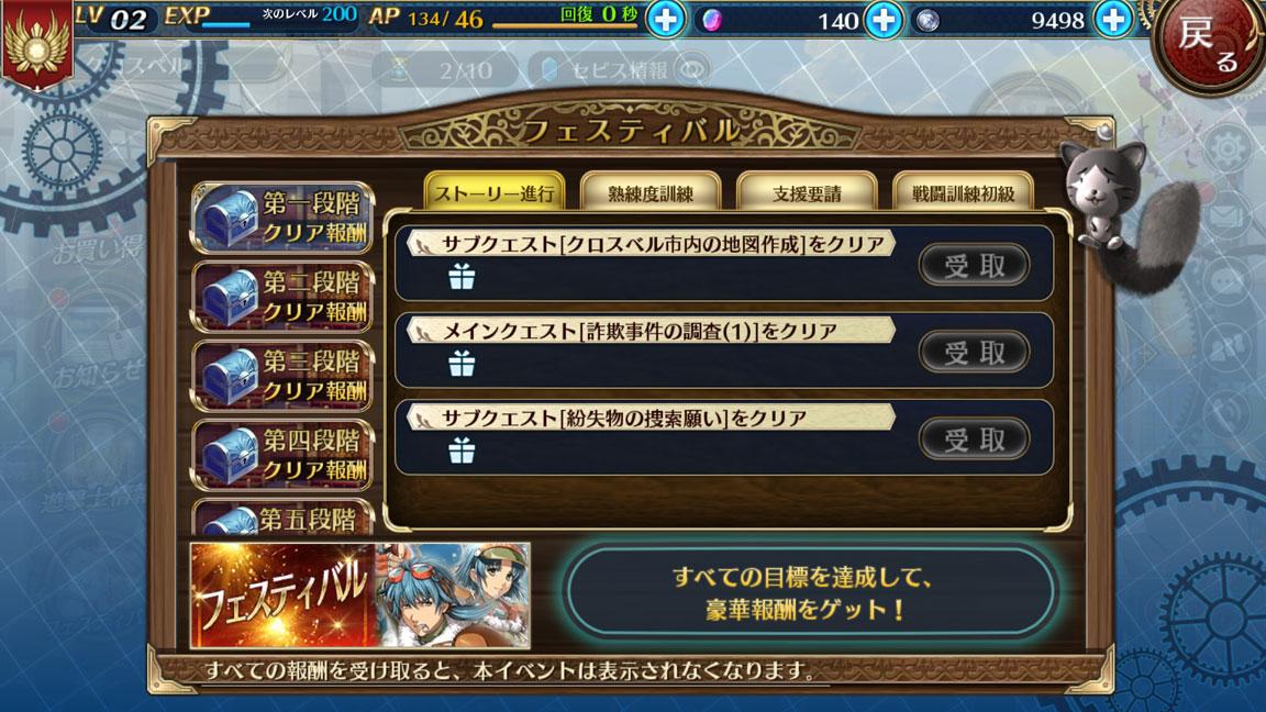 Screenshot_20190915-134544