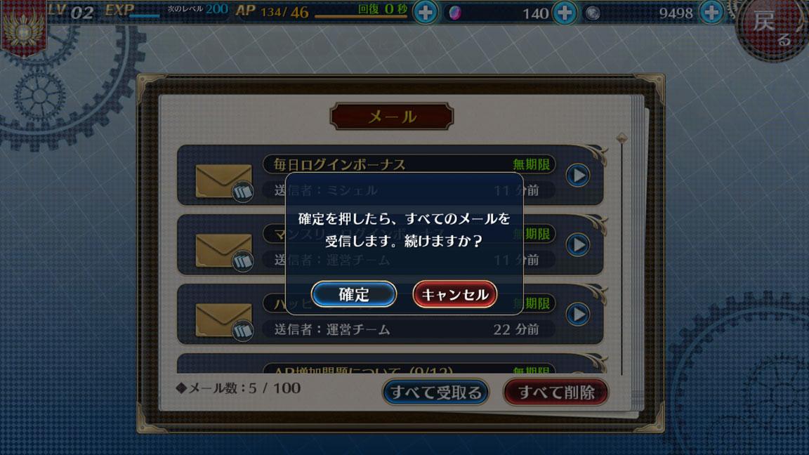 Screenshot_20190915-134707