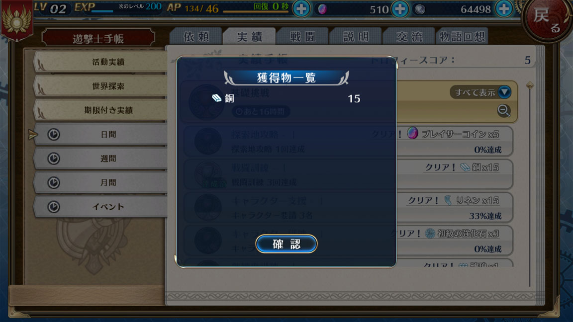 Screenshot_20190915-134738