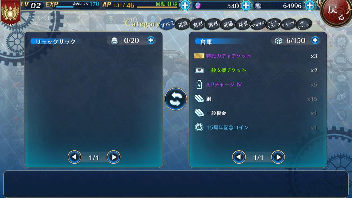 Screenshot_20190915-135014