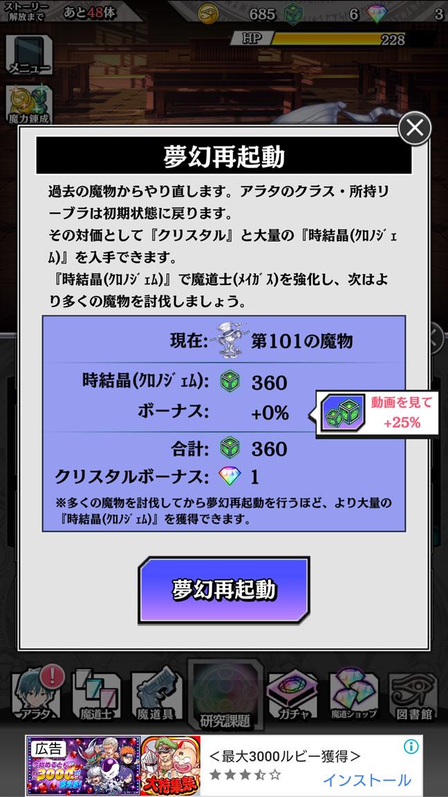 Screenshot_20190915-174519