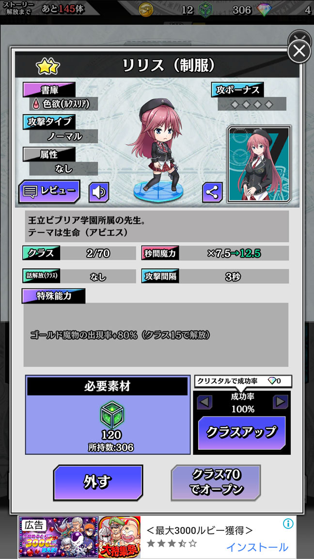 Screenshot_20190915-174553