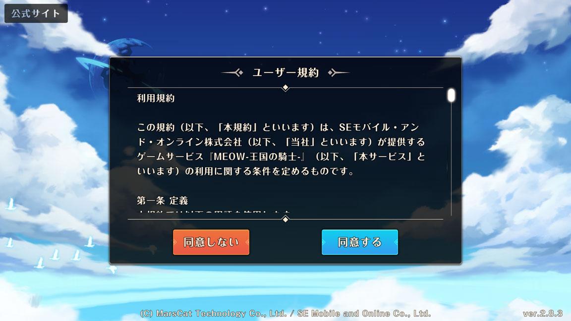 Screenshot_20190917-172033