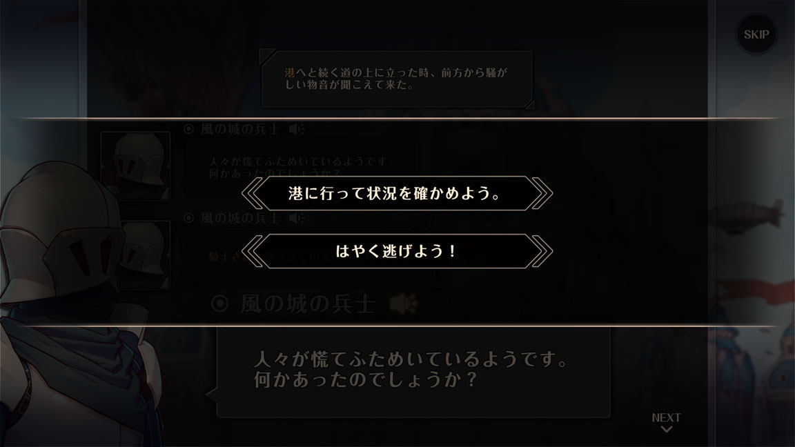 Screenshot_20190917-172221