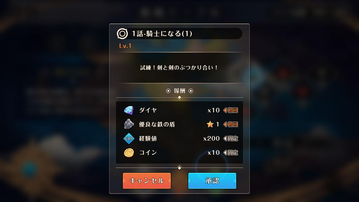 Screenshot_20190917-172424