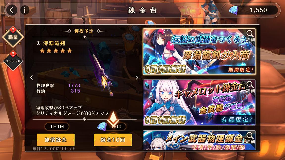 Screenshot_20190917-175035