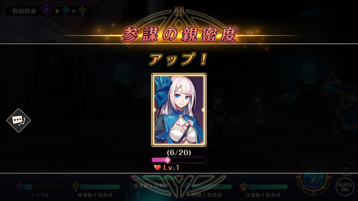 Screenshot_20190917-175638