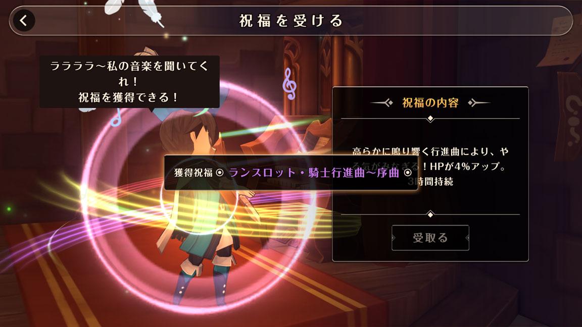 Screenshot_20190922-152145