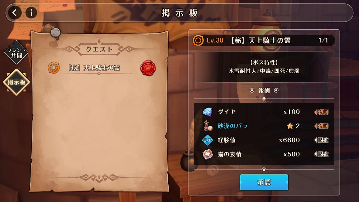 Screenshot_20190922-152204