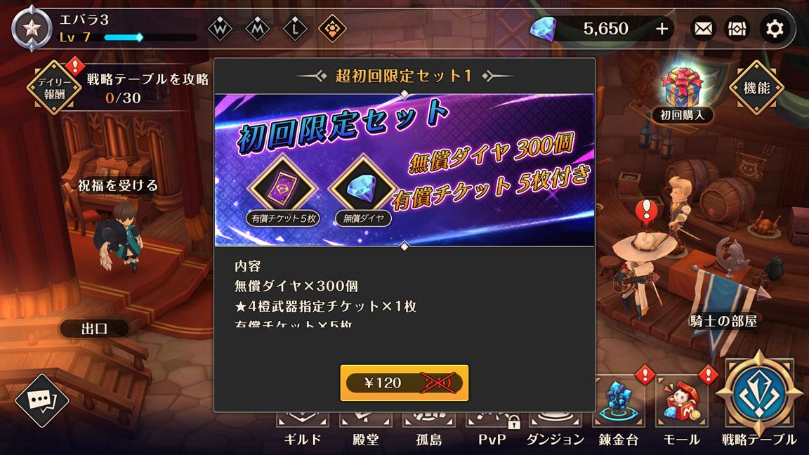 Screenshot_20190922-152244