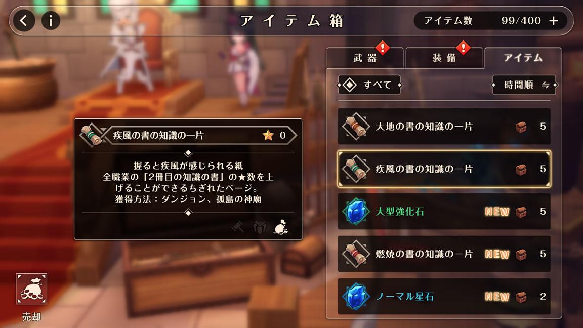 Screenshot_20190922-152326