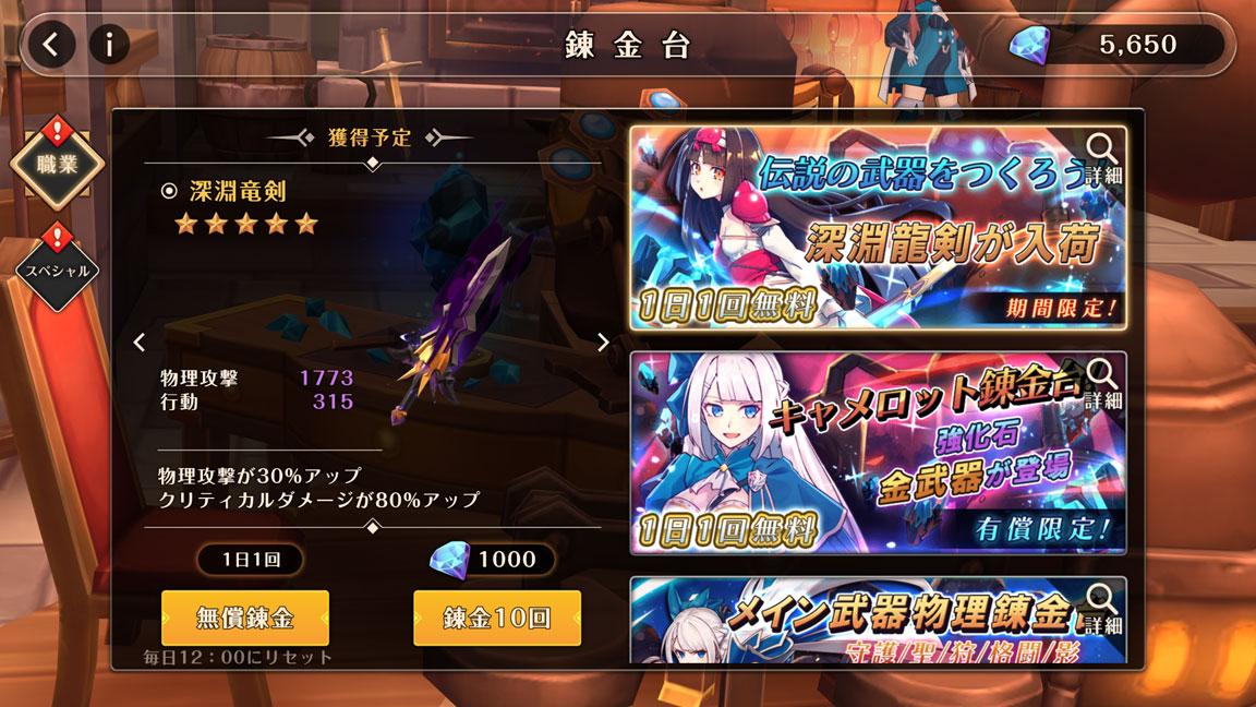 Screenshot_20190922-152344
