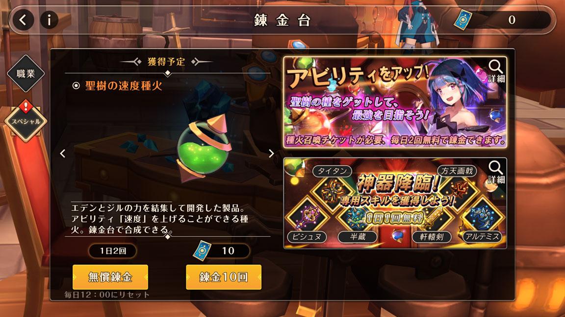 Screenshot_20190922-152426