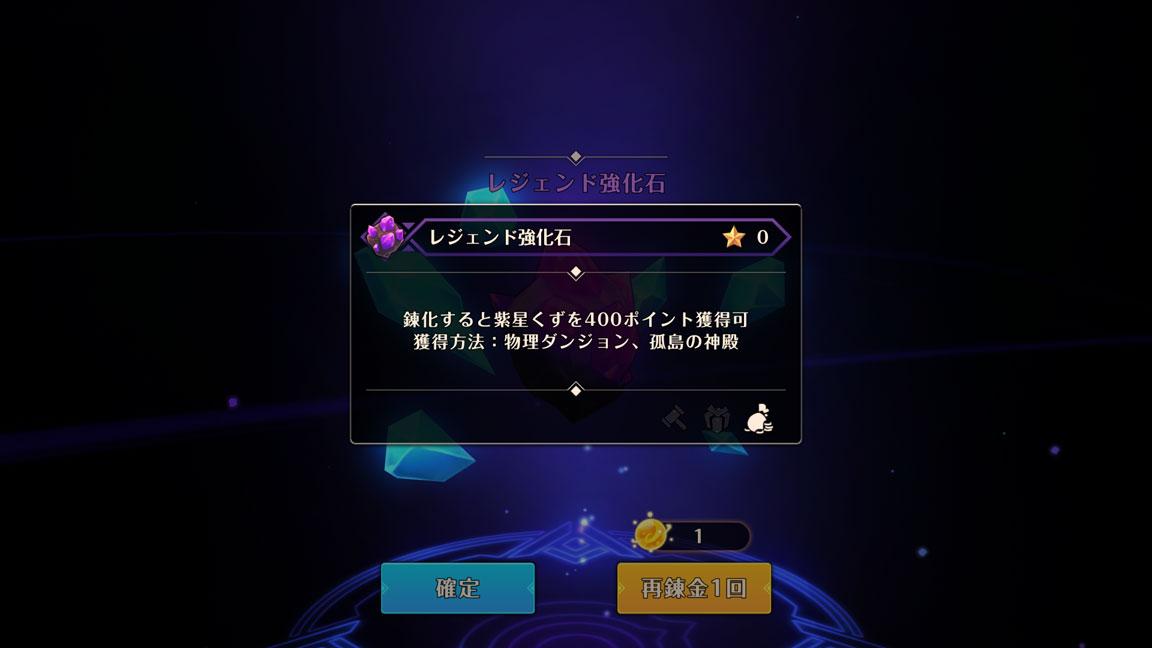 Screenshot_20190922-152444