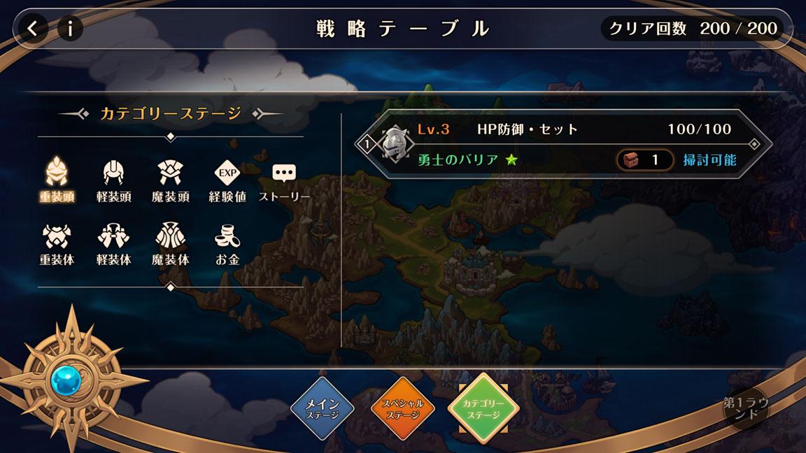 Screenshot_20190922-152521